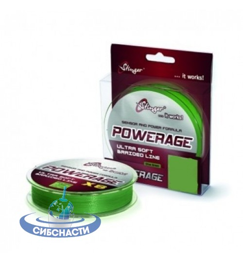 Stinger Power Age X8 150m d 0,08-0,24 Шнур